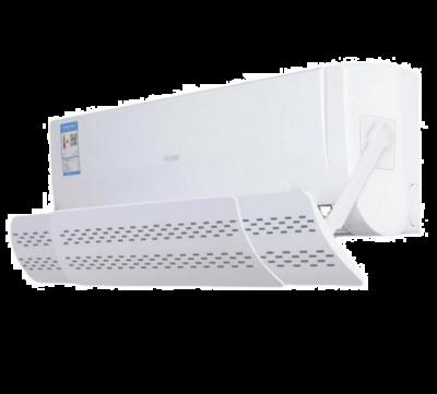 Deflector pentru aparat aer conditionat