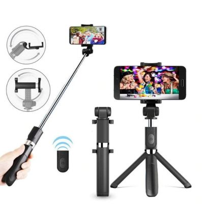 Trepied cu Selfie Stick, Bluetooh si telecomanda, suport rotativ