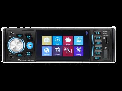 Player auto Bluetooth MP5, 4029UM