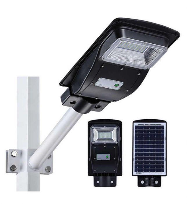 Lampa stradala solara 56LED, 50W